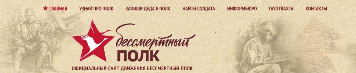 Бессмертный полк -Смоляниновы!